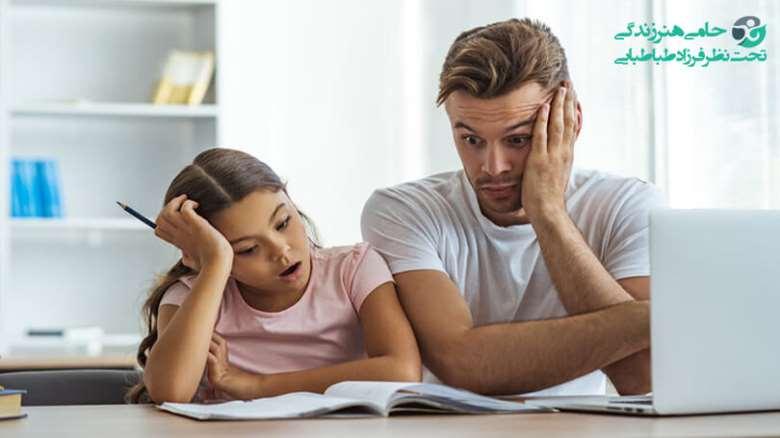 نقش والدین در آموزش مجازی   آموزش مجازی و مشکلات آن برای والدین