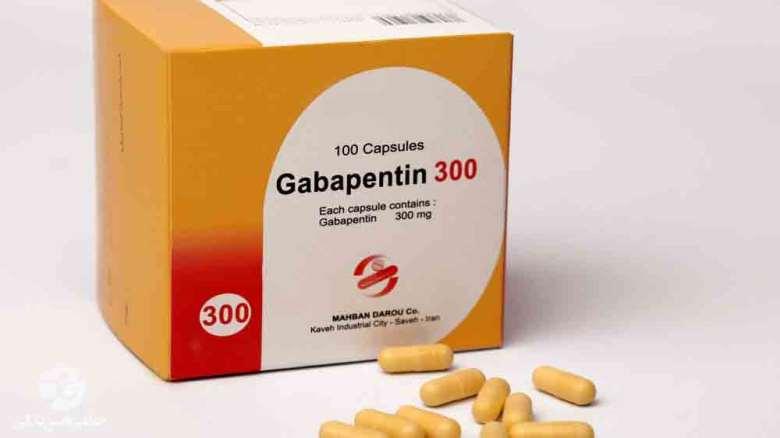 داروی گاباپنتین | به موارد مصرف و عوارض جانبی آن توجه کنید (مهم)