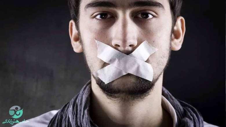چرا مردان ناراحتی خود را نمیگویند ؟