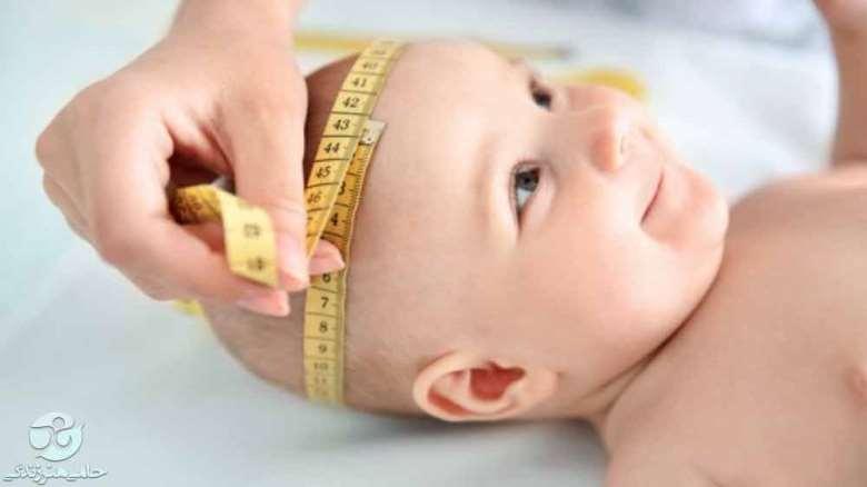 اندازه دور سر نوزاد | اهمیت اندازه گیری دور سر نوزاد