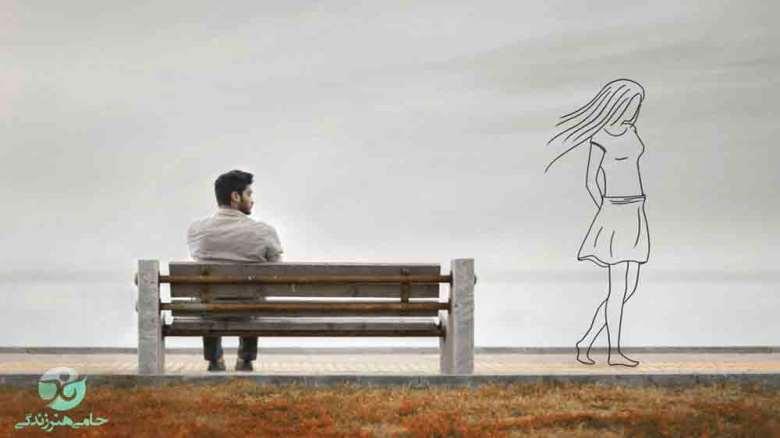 فراموشی عشق اول در مردان   کاری سخت یا آسان؟