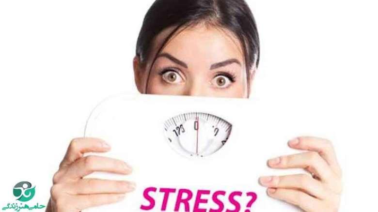 تاثیر استرس بر چاقی   راه های درمان چاقی ناشی از استرس