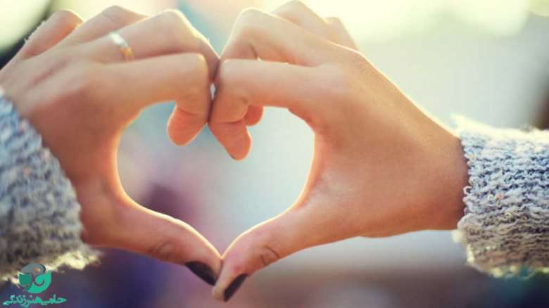تست شخصیت شناسی عشق از نظر استرنبرگ