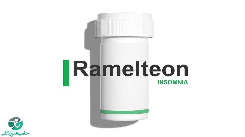 راملتئون | موارد مصرف، عوارض و اثرات داروی راملتئون