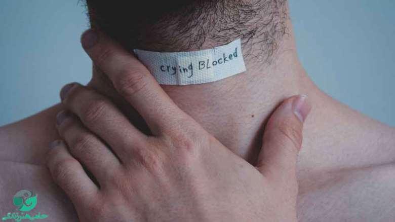 طرحواره بازداری هیجانی   شناخت و تشخیص طرحواره بازداری احساسات