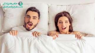 افزایش کیفیت رابطه جنسی با استفاده از راهکارهای عملی
