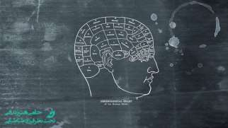 تکنیک وارونه سازی در روانشناسی | روش عالی برای حل مسئله