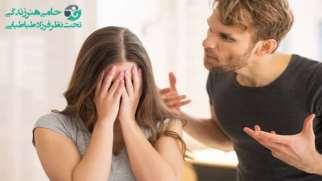 رفتار با همسر زود رنج | چطور با این همسران رفتار کنیم؟