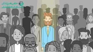 فردگرایی | ویژگی ها و تاثیرات آن در جامعه چگونه است؟