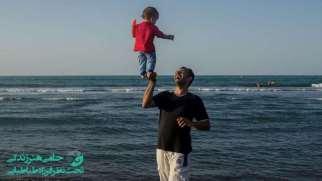 وابستگی شدید کودک به پدر | علت ها و راه های درمانی