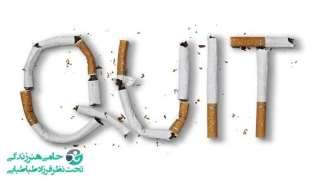 پاکسازی بدن بعد از ترک سیگار و روش های سم زدایی ریه ها