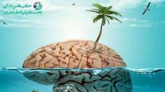 استراحت مغز |راه های رفع خستگی مغز و ذهن را بهتر بشناسیم