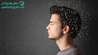 افزایش قدرت استدلال | روش های استدلال و راهکار هایی برای افزایش آن