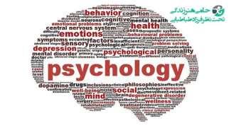 تحصیل در رشته روانشناسی | معرفی انواع گرایش ها و حوزه کاری