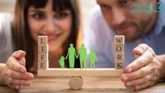 تعادل بین کار و زندگی | چطور بین کار و زندگی تعادل ایجاد کنیم؟