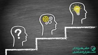 توسعه فردی | مهارت های فردی کدامند؟ چطور آن ها را تقویت کنیم؟