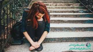 دختر بی احساس | با دختر سرد و بی احساس چگونه رفتار کنیم؟