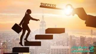 رازهای موفقیت شغلی | موفقیت در شغل چگونه به دست می آید؟