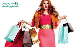 اعتیاد به خرید | چه افرادی به خرید افراطی مبتلا هستند؟