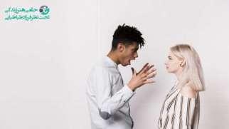 نحوه برخورد با افراد بد دهن | با جوان بد دهن چگونه رفتار کنیم؟
