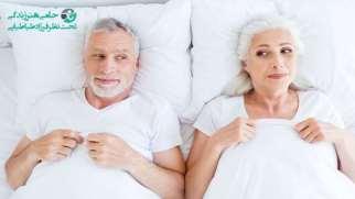 رابطه جنسی در سن بالا | چالش ها و فرصت های آمیزش برای سالمندان