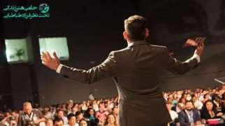 سخنرانی متقاعد کننده | 12 ویژگی اصلی یک سخنرانی موثر