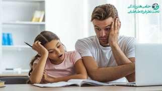 نقش والدین در آموزش مجازی | آموزش مجازی و مشکلات آن برای والدین
