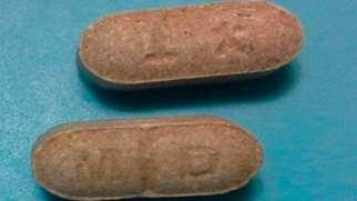قرص دراگون  | تداخلات دارویی، عوارض و پیامد های قرص دراگون