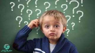 سوالات کودک درباره بچه دار شدن را چگونه باید پاسخ داد (بررسی سنین مختلف)