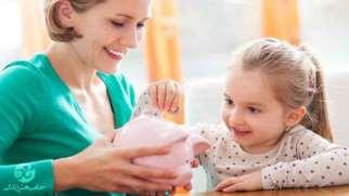 آموزش پس انداز کردن به کودکان | افزایش مهارتهای مالی کودکان