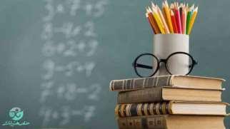 نقش تحصیلات در زندگی | فوائد و نگرش های غلط درباره تحصیلات