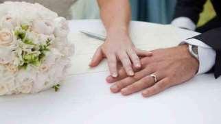 اختلاف مذهبی در ازدواج