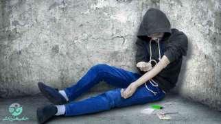 اعتیاد کودکان به مواد مخدر | علائم اعتیاد در کودکان