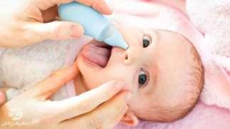 گرفتگی بینی نوزادان | علل و روش های تمیز کردن بینی نوزاد