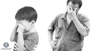 والدین خودشیفته | ویژگی والدین خودشیفته و آسیبهای وارده به فرزندان