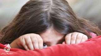 درمان خجالت | راههای از بین بردن خجالت