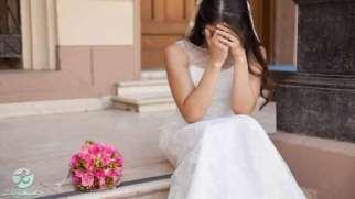 علت استرس ازدواج | راه های کاهش دلهره های پیش از مراسم ازدواج