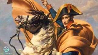 تحلیل شخصیت ناپلئون بناپارت از دیدگاه روانشناسی