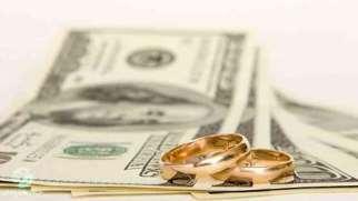 ازدواج با مرد بی پول | در ازدواج با پسر بی پول توجه کنید