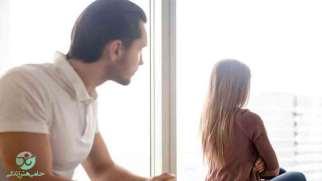 تغییر رفتار پس از ازدواج (علل اصلی + راه حل)