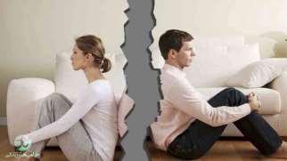 انتظارات غیر منطقی در زندگی زناشویی