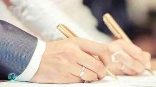 ازدواج با دختر پولدار | معایب و مزایای ازدواج با زنان پولدار