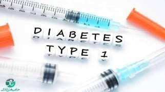 دیابت نوع یک | علل، علائم و درمان دیابت نوع 1