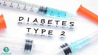 دیابت نوع دو | علل، علائم و درمان دیابت نوع دو