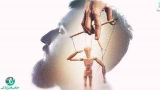 روشهای کنترل زندگی | چگونه کنترل زندگی را در دست بگیریم؟