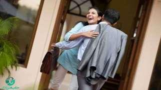 استقبال از همسر چه نقشی بر روابط میان زوجین دارد؟