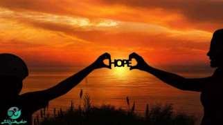 تست امید به زندگی | چقدر به زندگی امیدوار هستید؟
