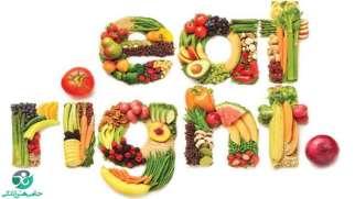 مشاوره تغذیه | ضرورت و اهمیت بهره بردن از مشاوره تغذیه