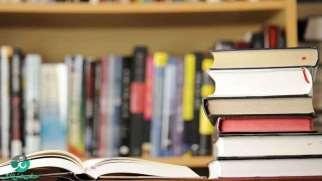 منابع ارشد روانشناسی وزارت علوم | آشنایی کامل با منابع کنکور