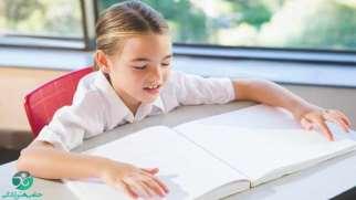 ویژگی های رشدی کودکان نابینا | مشکلات رشدی کودک نابینا